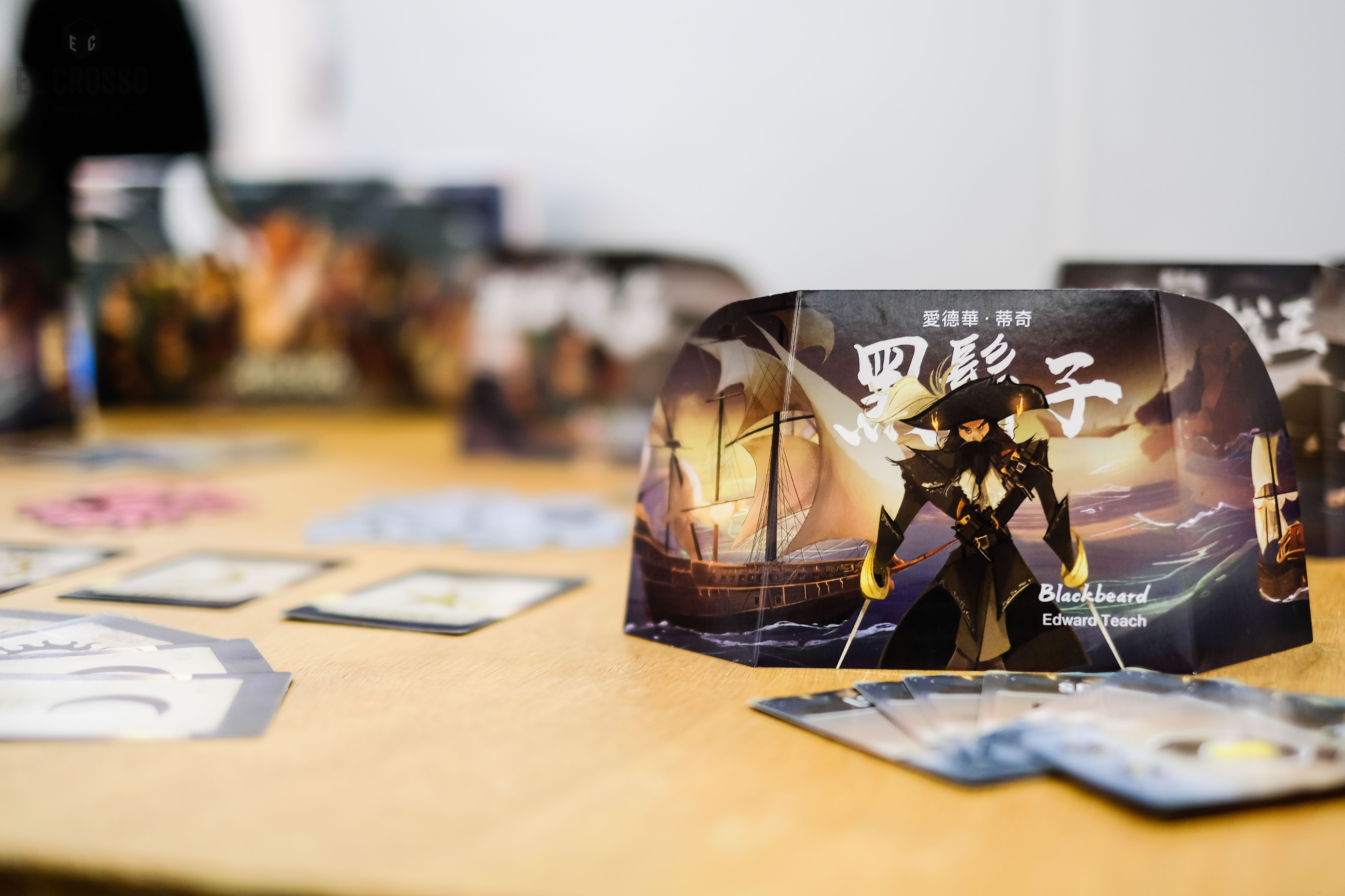 Spiel 2018 Dare to Love by MIZO Blackbeard